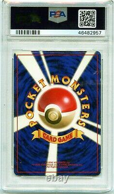 1996 Pokemon Japanese Rare Holo Blastoise No Rarity Base Set #9 Near Mint Psa 7