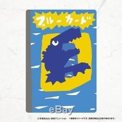 Bandai Premium Digimon Digital Monster Card Game D-Ark Ver 15th Cards Box Set