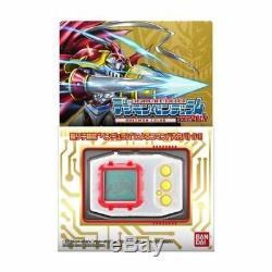 NEW Bandai Digimon Pendulum ver. 20th New Color Dukemon & Beelzemon SET Japan F/S