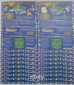 Pokemon Japanese Series 1 Vending Sheet Set 1-18 Tcg Trading Card Game 1998 New