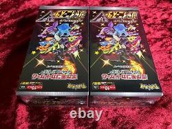 Pokémon TCG Sword Shield High Class Shiny Star V Trading Card 2BOX SET