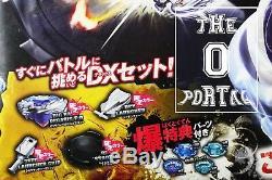 TAKARA TOMY Beyblade BB107 Big Bang Pegasis DX Set Metal Fusion V. JP-ThePortal0