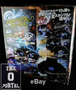 TAKARA TOMY Beyblade BB120 Ultimate Bey Stadium Set Nemesis Ver. Japan-ThePortal0