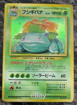 Vintage Pokemon 1996 Charizard, Blastoise, Venusaur (Base Set) Holo Rare
