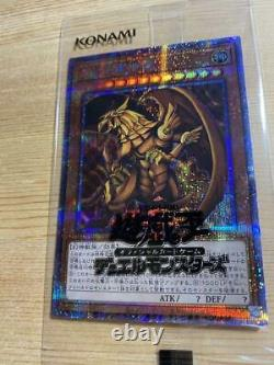 Yugioh Trading Card Set of 3 Prismatic God Box three phantom gods Mint